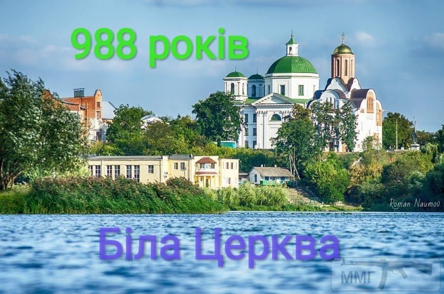 """111761 - Цикл """"с датой"""""""