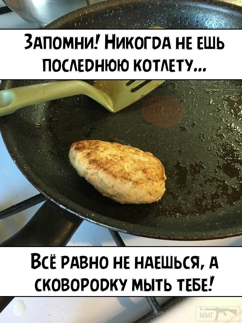 111772 - Закуски на огне (мангал, барбекю и т.д.) и кулинария вообще. Советы и рецепты.