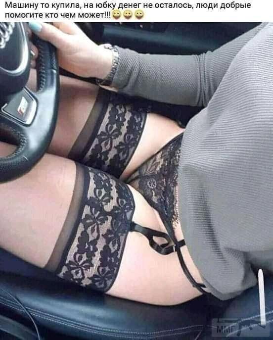 111845 - Автолюбитель...или Шофер. Автофлудилка.