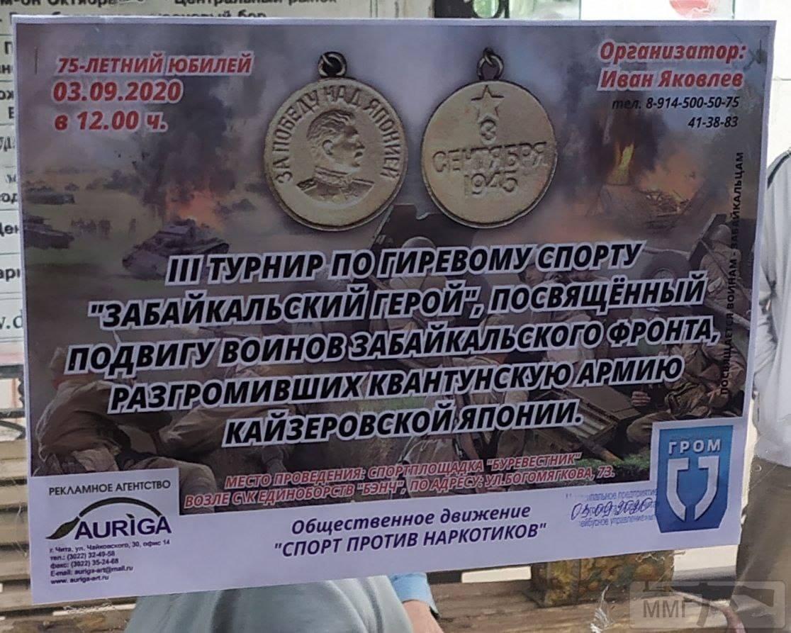 111852 - А в России чудеса!