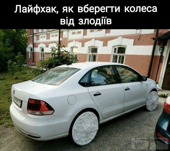 111873 - Автолюбитель...или Шофер. Автофлудилка.