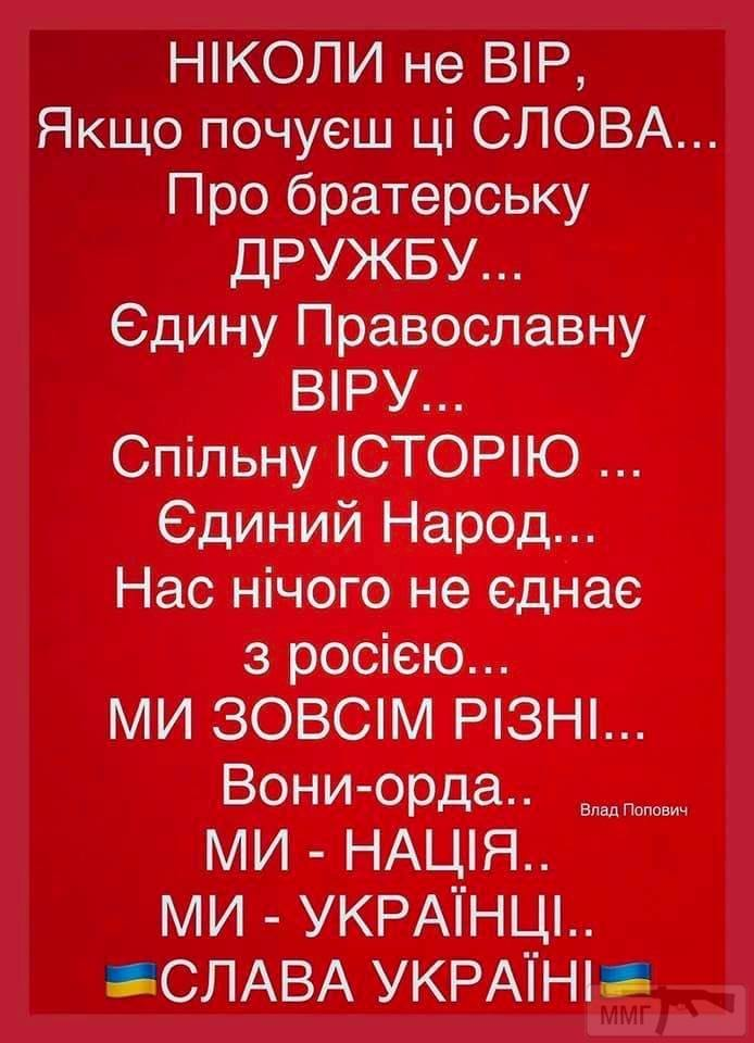 111879 - А в России чудеса!