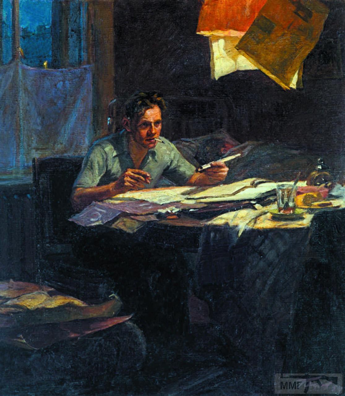 111885 - Живопись