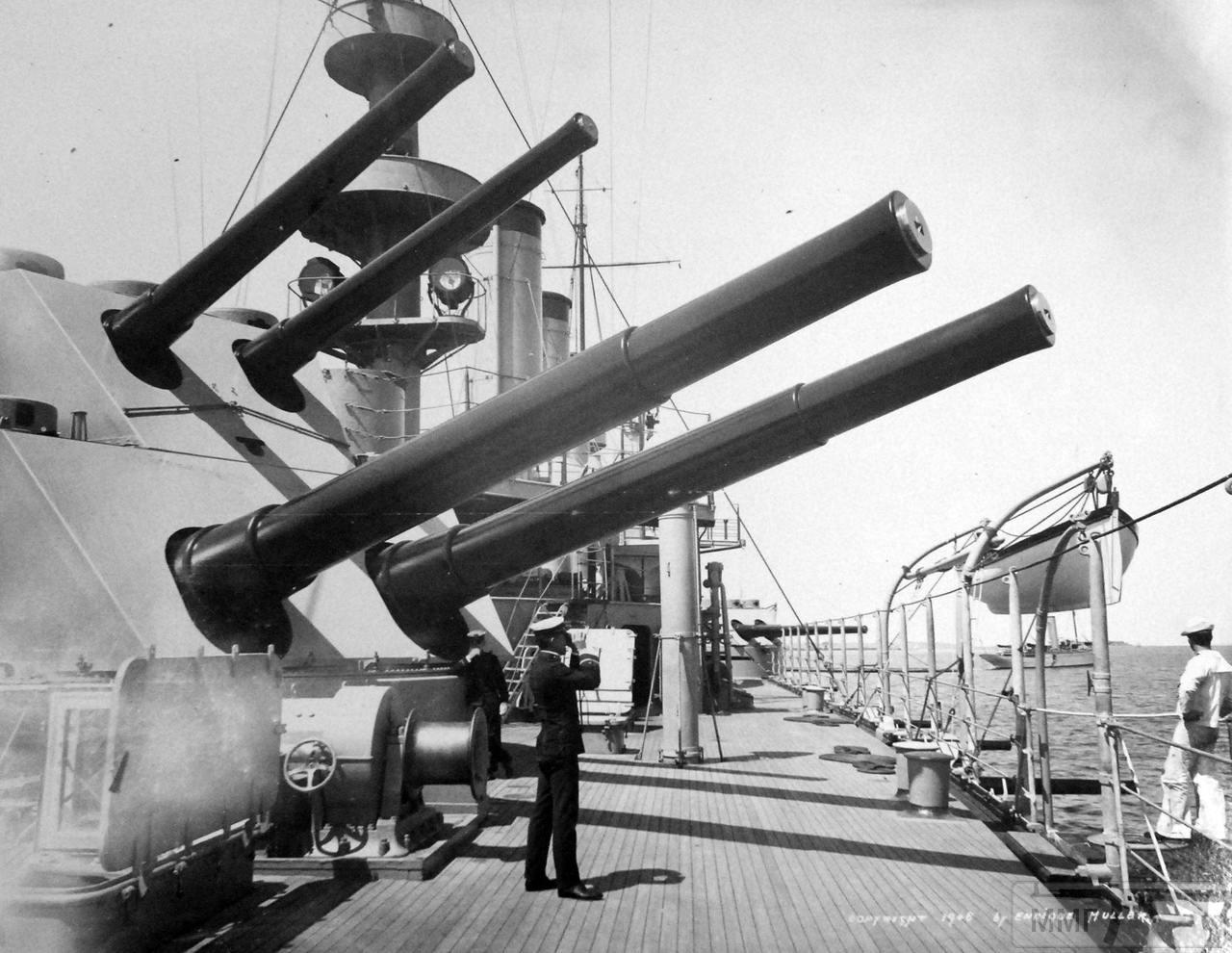 111889 - USS New Jersey (BB-16)