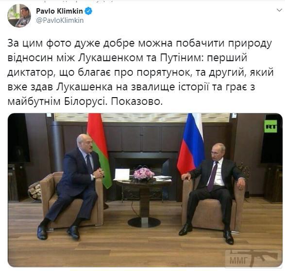 111905 - Союзное государство РФ и РБ и в целом о Беларуси
