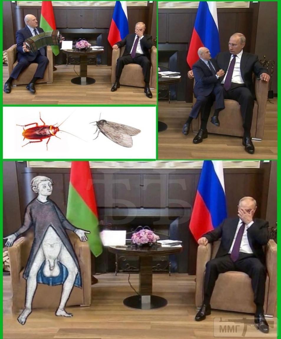 111908 - Союзное государство РФ и РБ и в целом о Беларуси