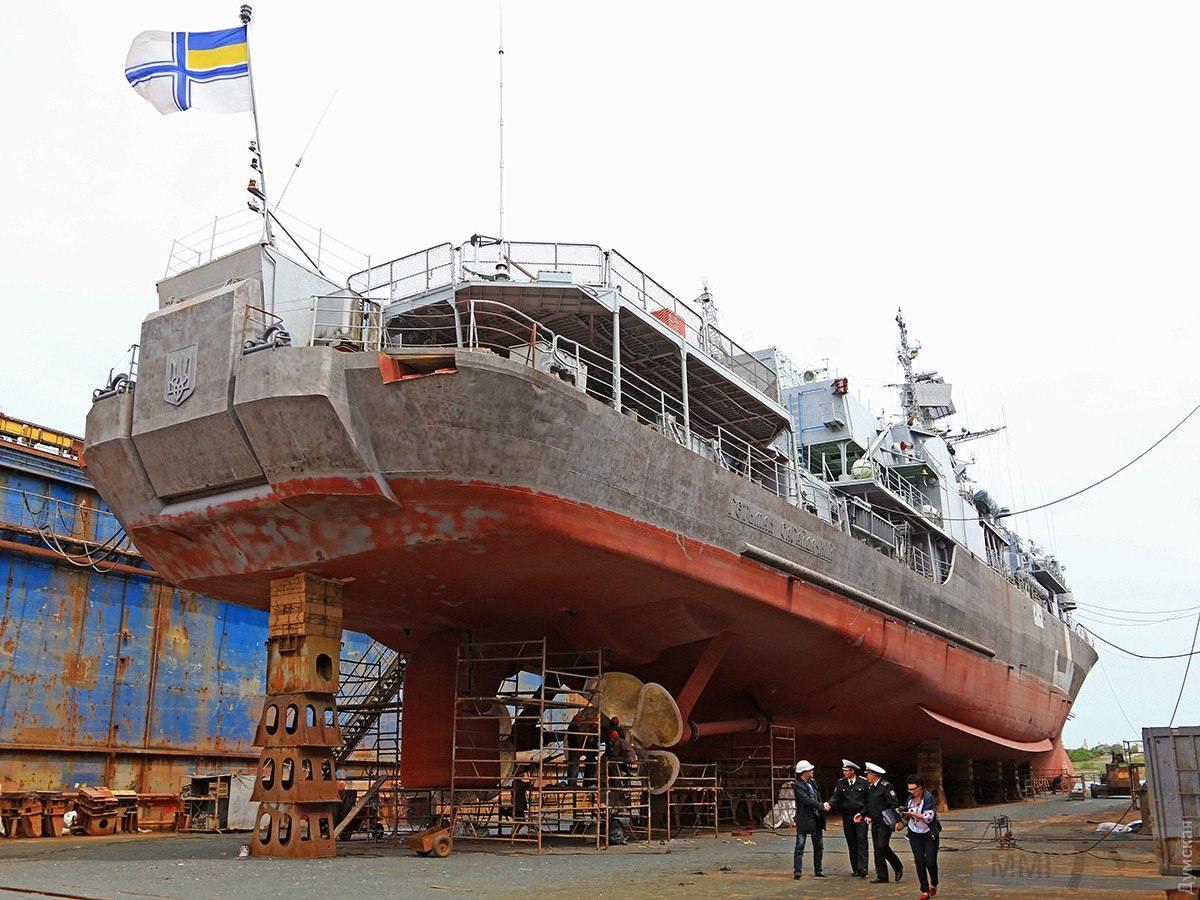 11191 - Военно-Морские Силы Вооруженных Сил Украины