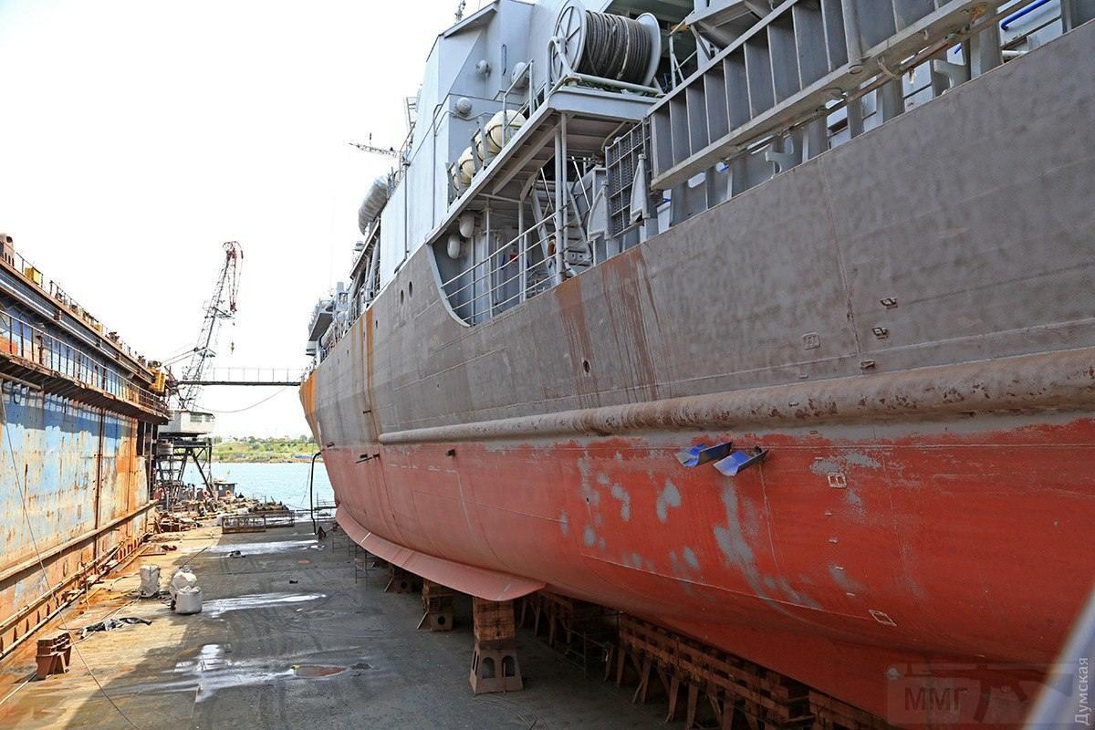 11192 - Военно-Морские Силы Вооруженных Сил Украины