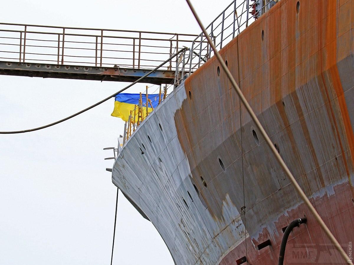 11194 - Военно-Морские Силы Вооруженных Сил Украины