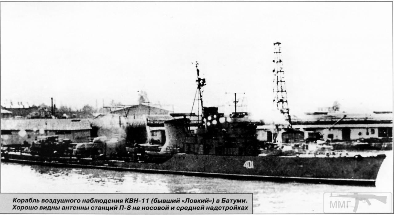 111964 - Regia Marina - Italian Battleships Littorio Class и другие...