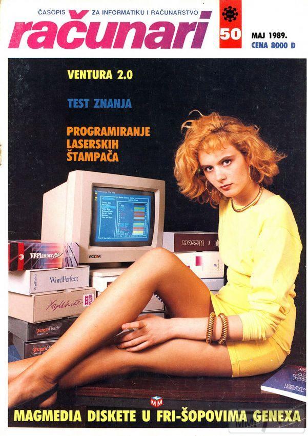 111972 - Как выбирали компьютер в 2000-м году