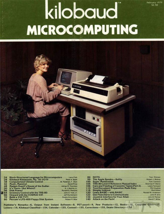 111973 - Как выбирали компьютер в 2000-м году