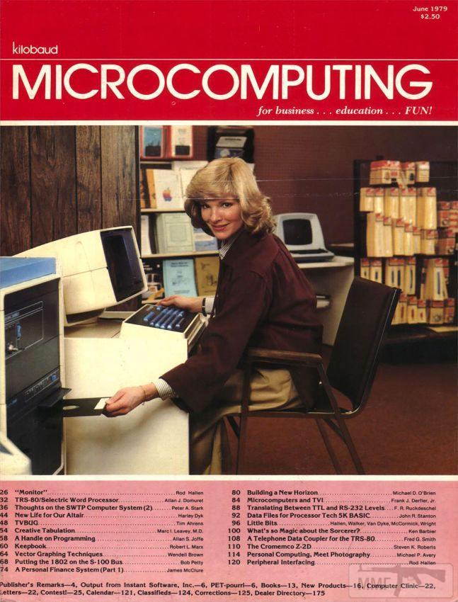 111974 - Как выбирали компьютер в 2000-м году