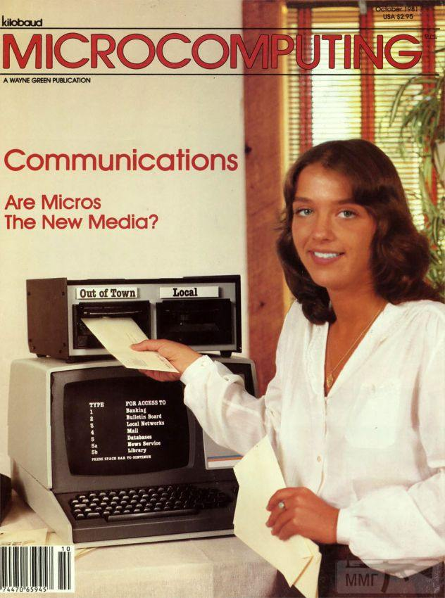 111975 - Как выбирали компьютер в 2000-м году