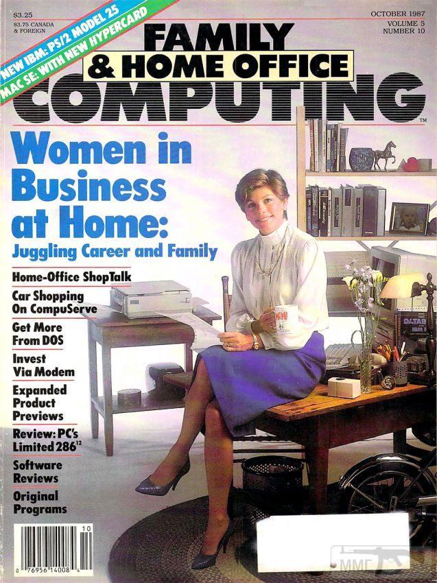 111976 - Как выбирали компьютер в 2000-м году