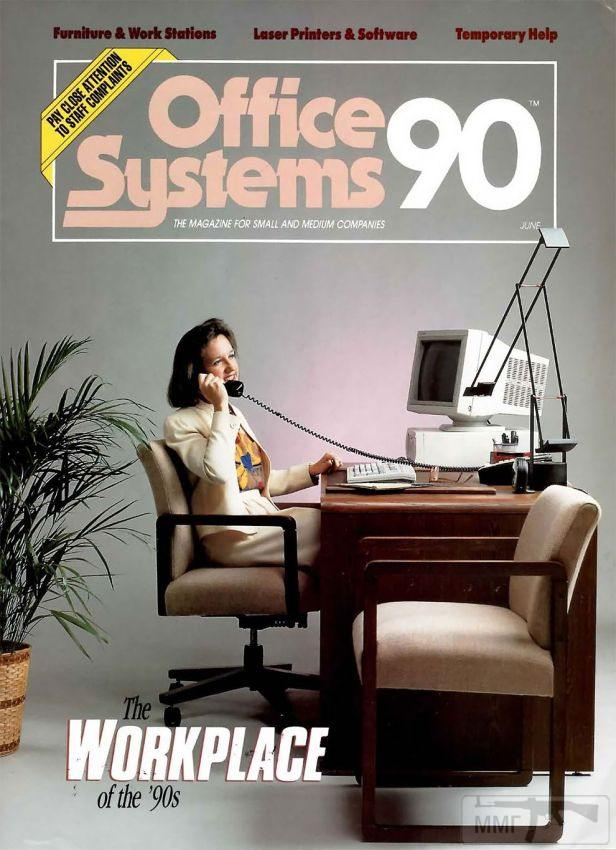 111977 - Как выбирали компьютер в 2000-м году