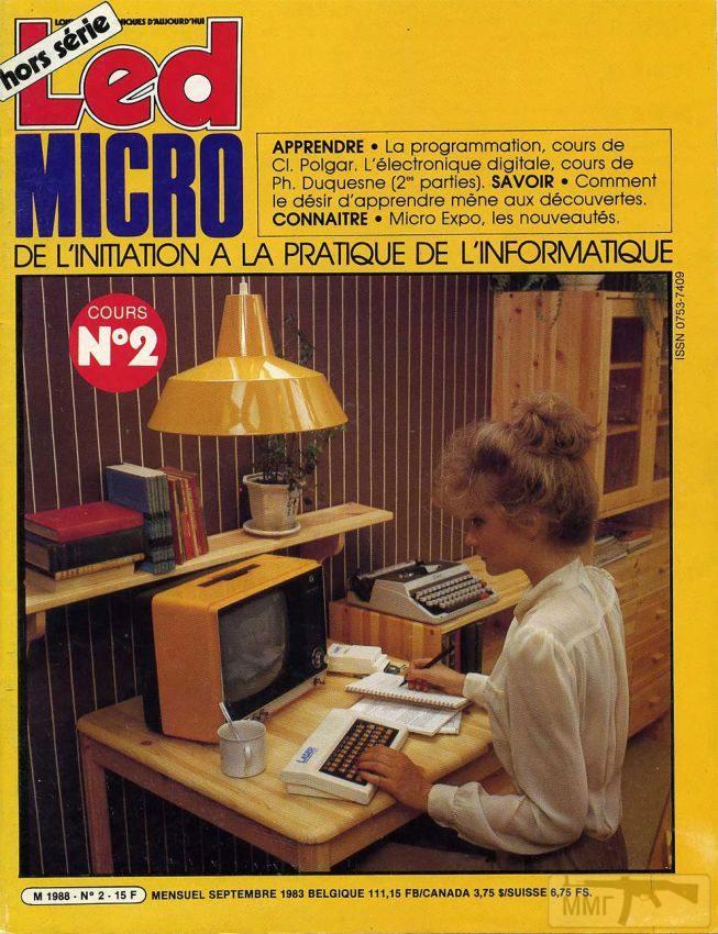 111978 - Как выбирали компьютер в 2000-м году