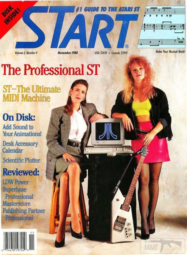 111979 - Как выбирали компьютер в 2000-м году