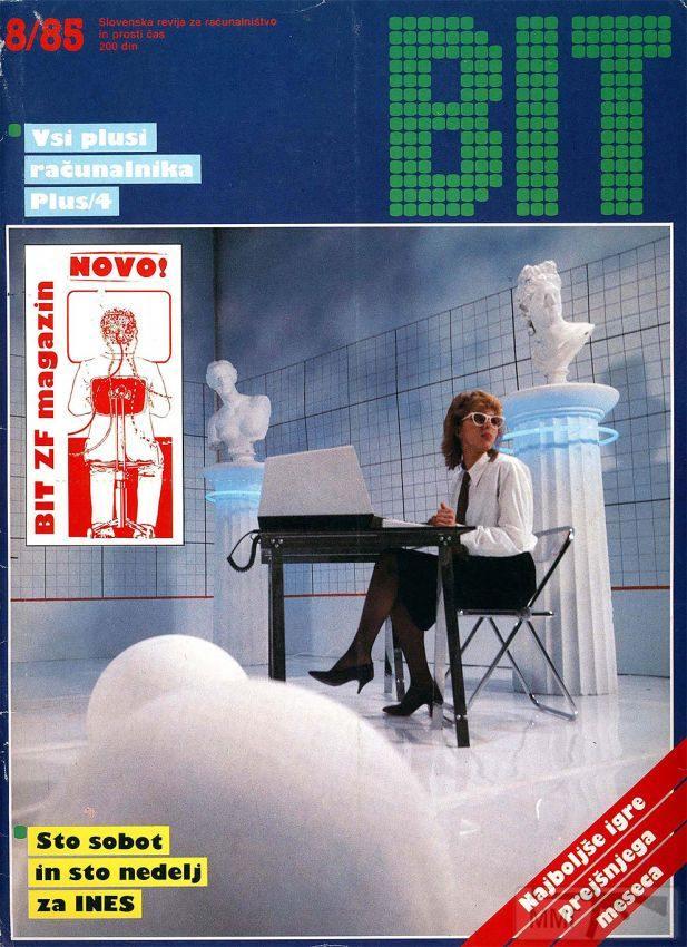 111981 - Как выбирали компьютер в 2000-м году