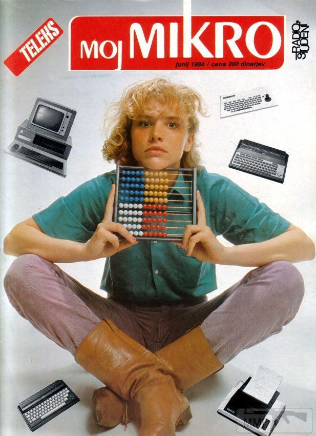 111982 - Как выбирали компьютер в 2000-м году
