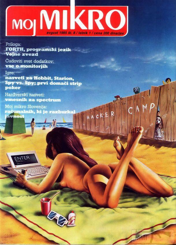 111986 - Как выбирали компьютер в 2000-м году