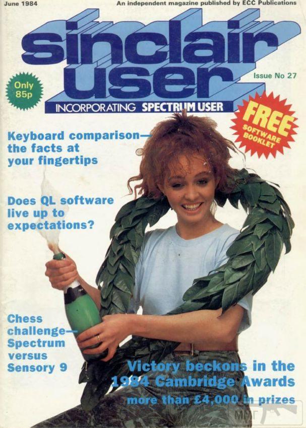 111987 - Как выбирали компьютер в 2000-м году