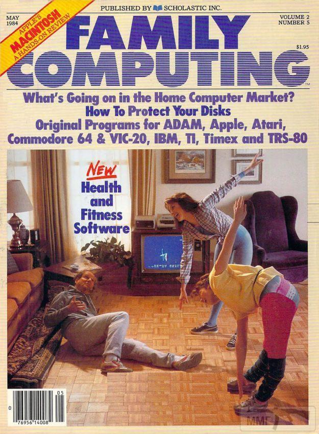 111990 - Как выбирали компьютер в 2000-м году