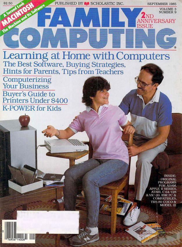 111992 - Как выбирали компьютер в 2000-м году