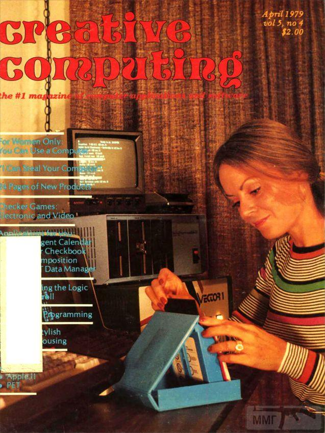 111993 - Как выбирали компьютер в 2000-м году