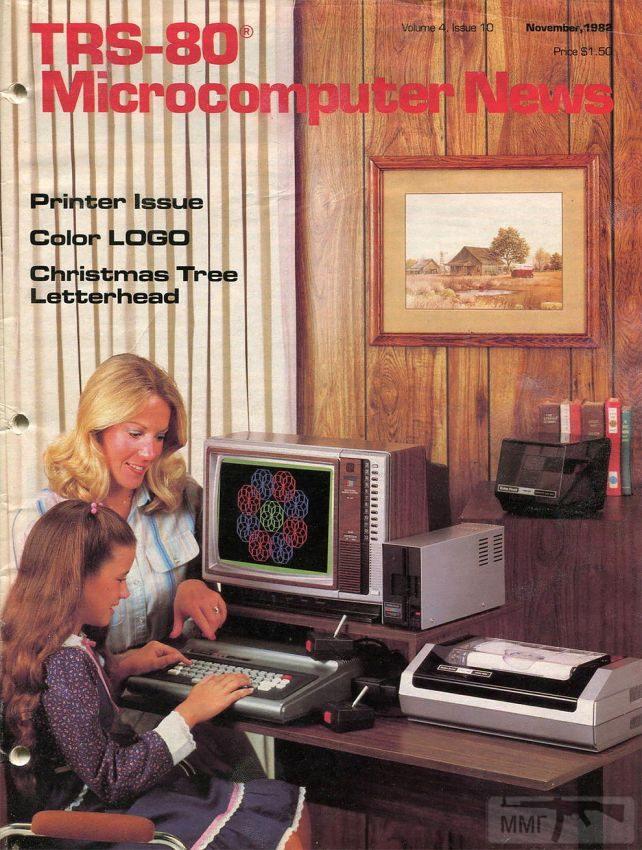 111994 - Как выбирали компьютер в 2000-м году