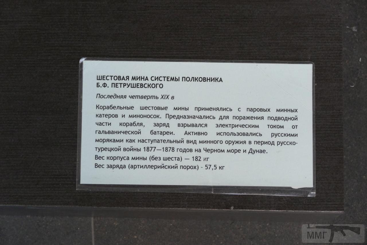 112003 - Торпеды in action