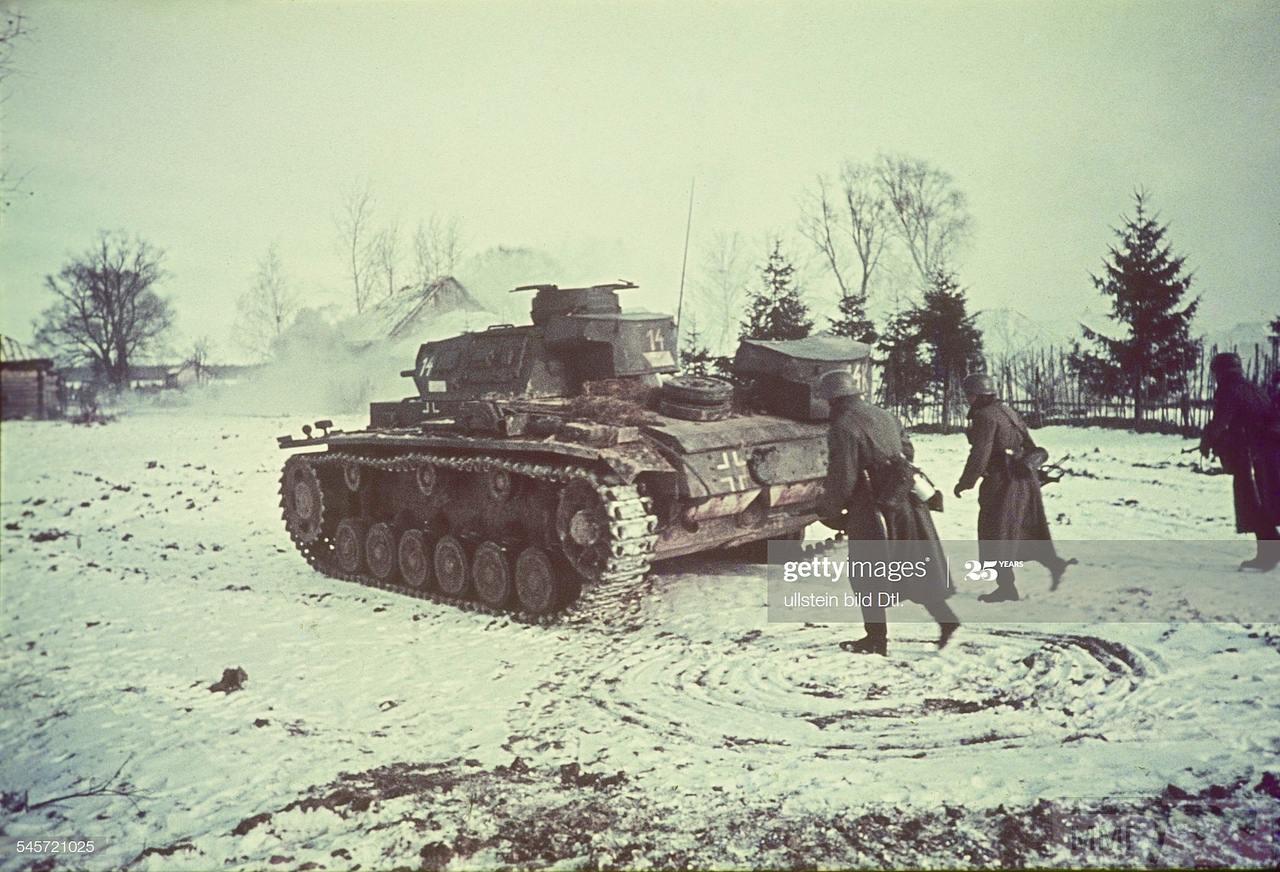112007 - Военное фото 1941-1945 г.г. Восточный фронт.