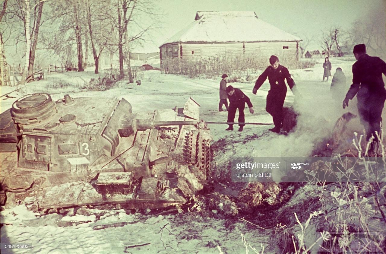 112012 - Военное фото 1941-1945 г.г. Восточный фронт.