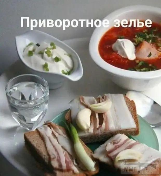 112028 - Закуски на огне (мангал, барбекю и т.д.) и кулинария вообще. Советы и рецепты.