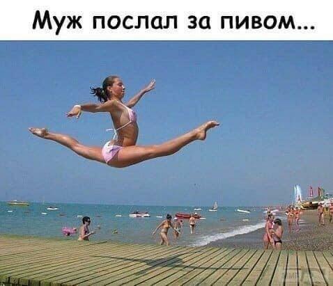 112048 - Пить или не пить? - пятничная алкогольная тема )))