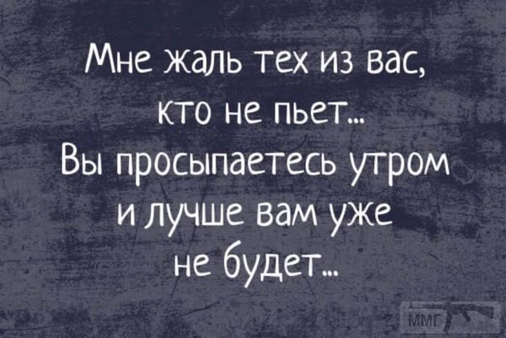 112051 - Пить или не пить? - пятничная алкогольная тема )))