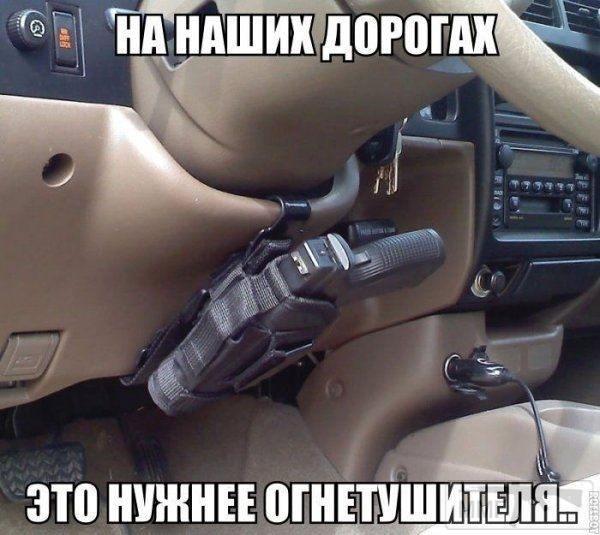 112060 - Автолюбитель...или Шофер. Автофлудилка.