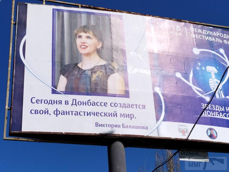 112075 - А в России чудеса!