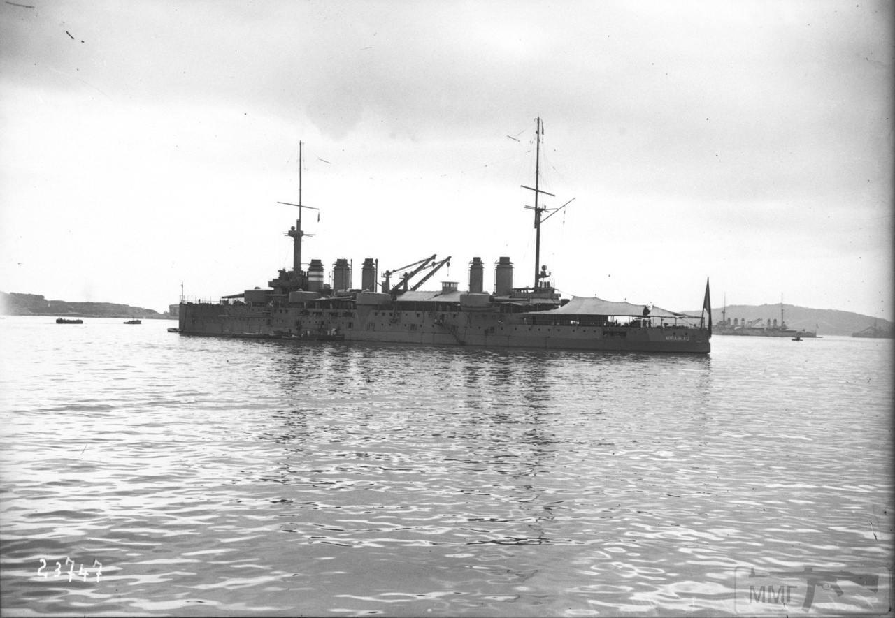 112085 - Французский флот