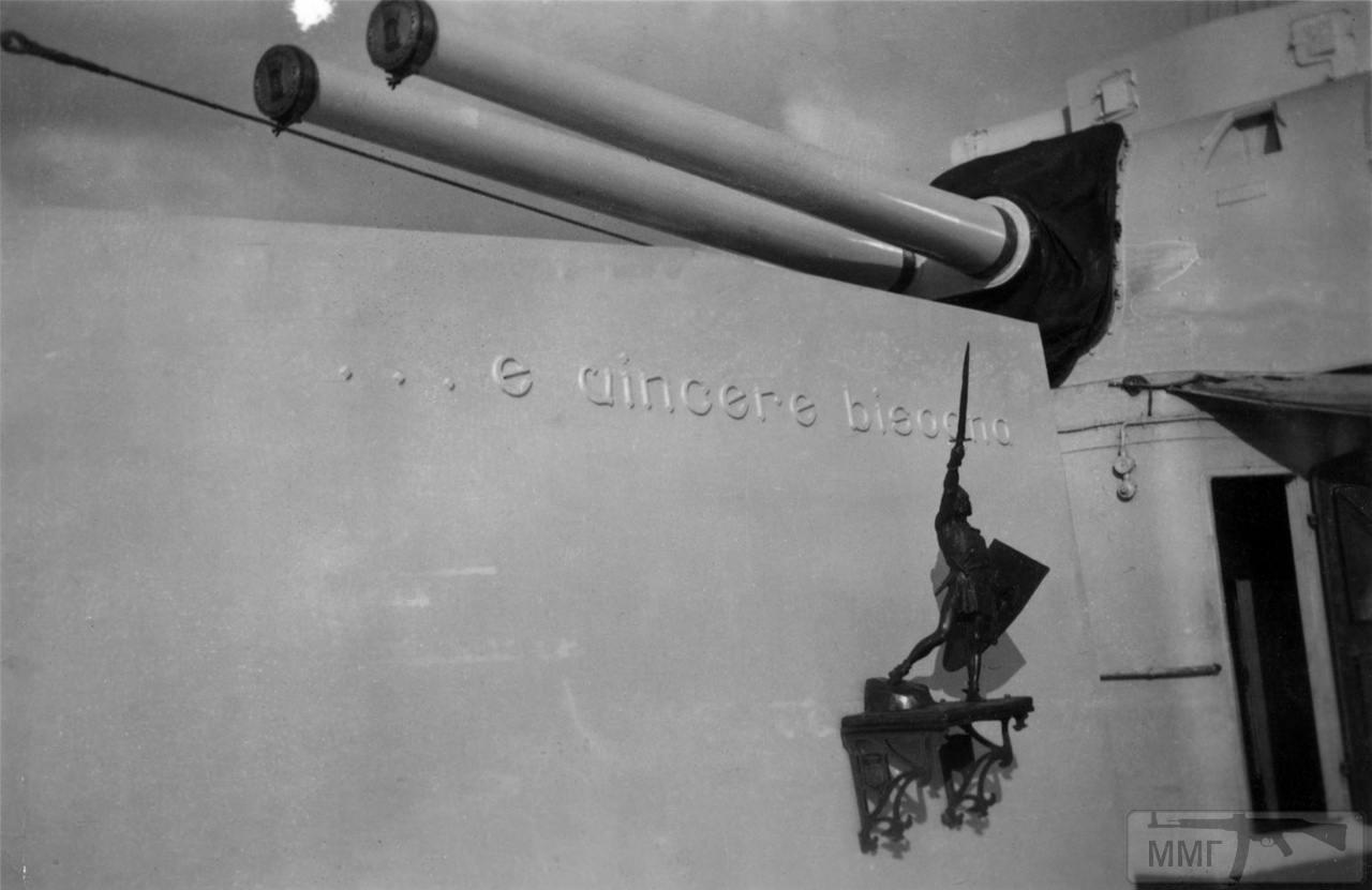 112086 - Regia Marina - Italian Battleships Littorio Class и другие...
