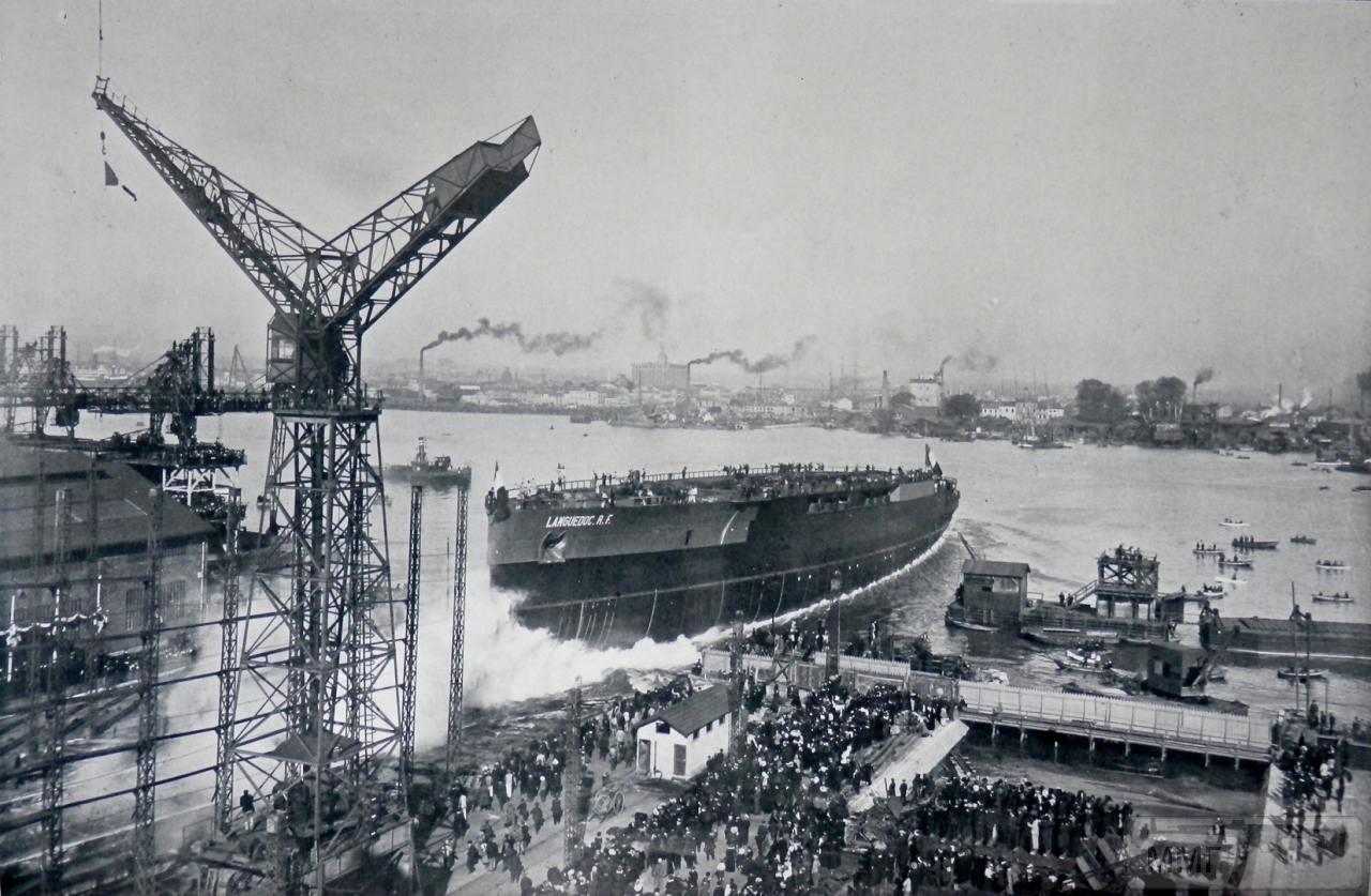 112090 - Французский флот