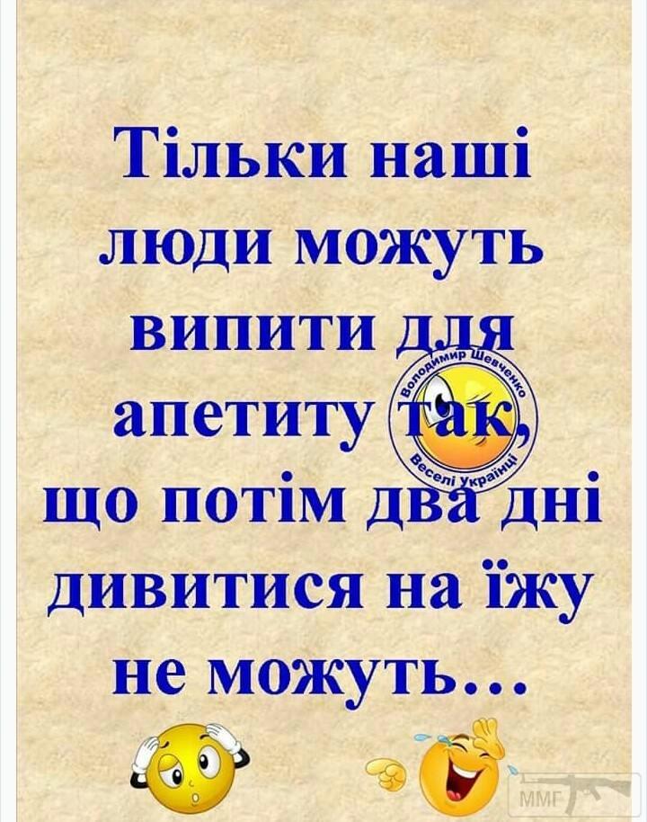 112184 - Пить или не пить? - пятничная алкогольная тема )))