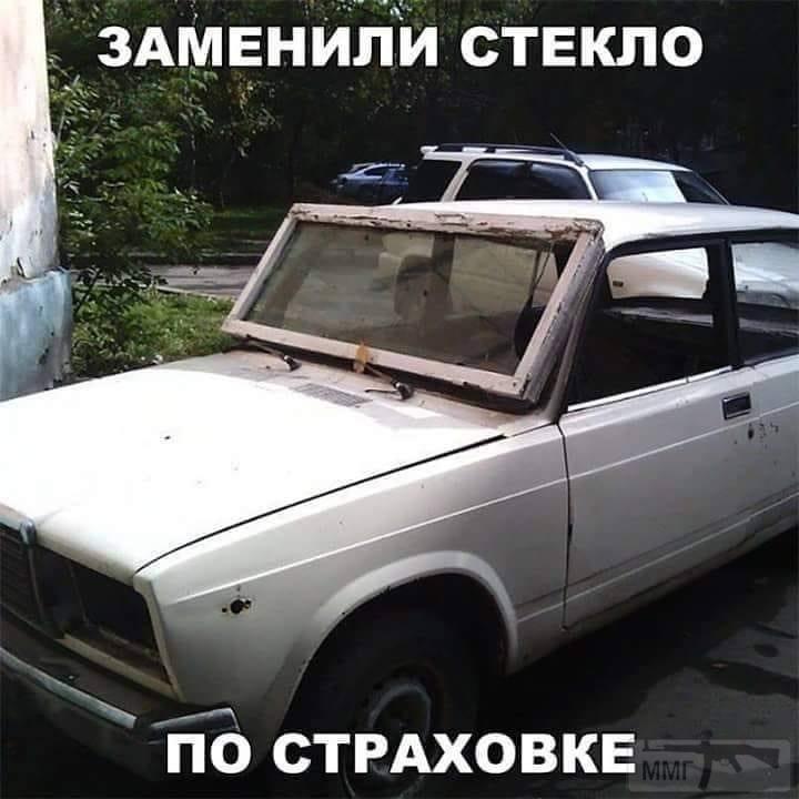 112268 - Автолюбитель...или Шофер. Автофлудилка.
