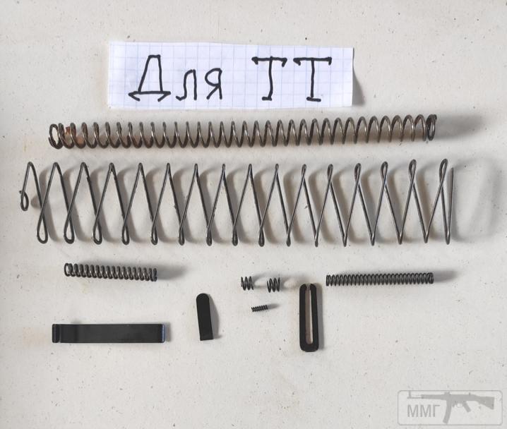 112308 - Продам складские разные пружины и пружинки на ПМ, ПМ-Р, ТТ, ПСМ,ПСМ-Р