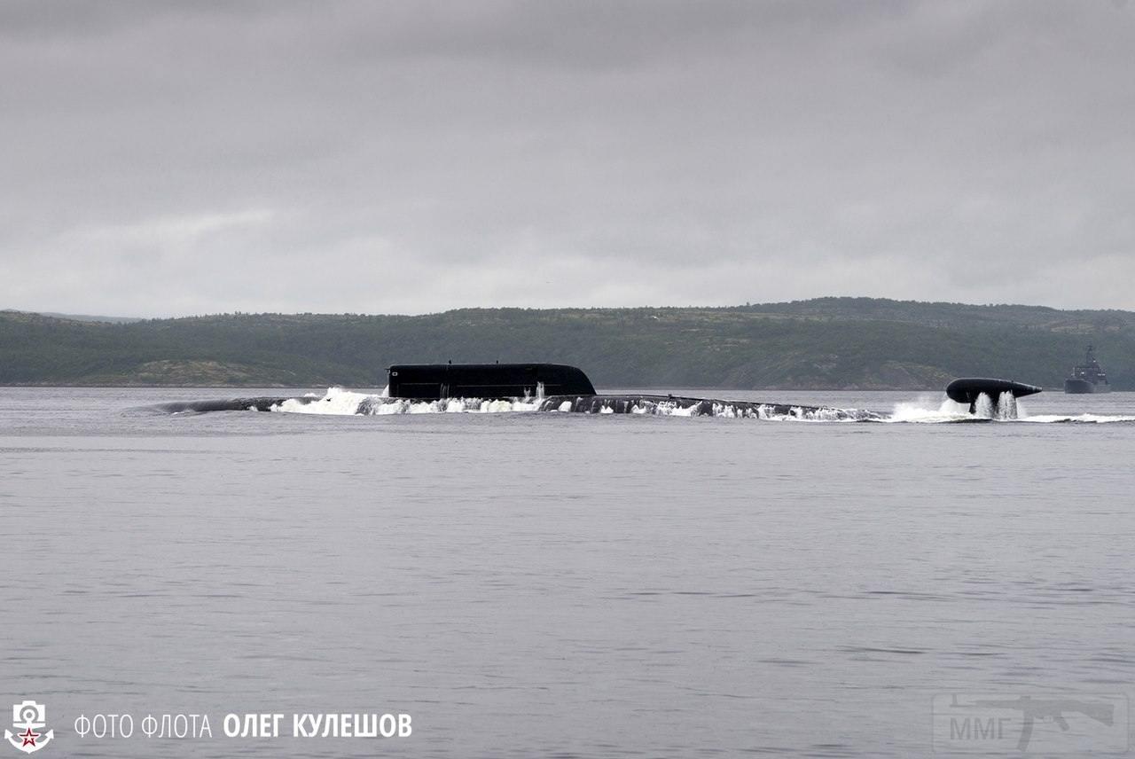 11232 - Атомные субмарины.