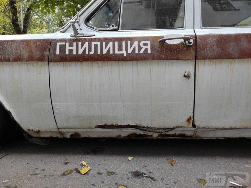 112349 - Автолюбитель...или Шофер. Автофлудилка.