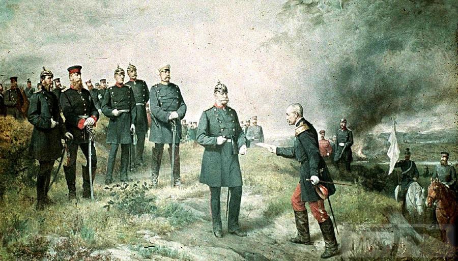 112366 - Недаром помнит вся пруссиЯ про день седанА!