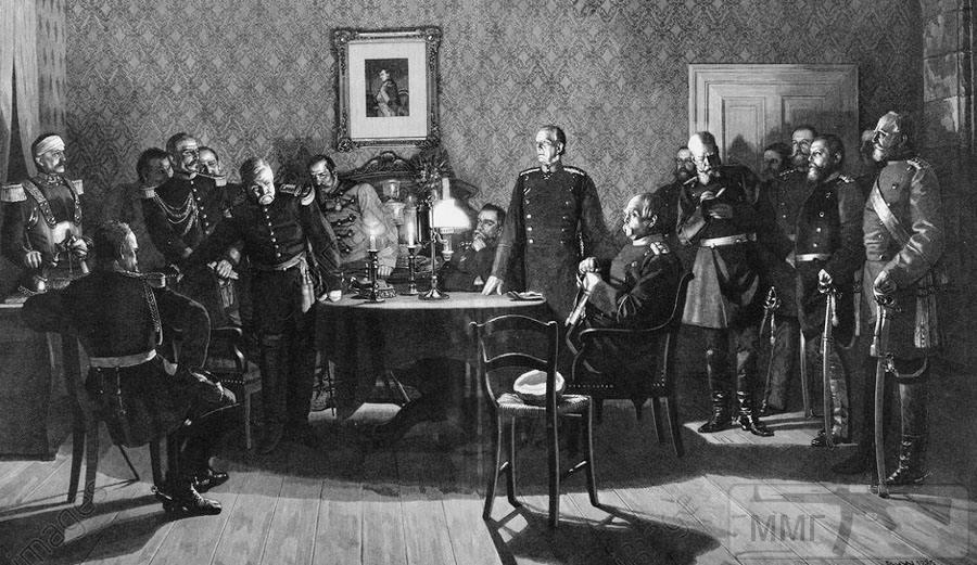 112367 - Недаром помнит вся пруссиЯ про день седанА!