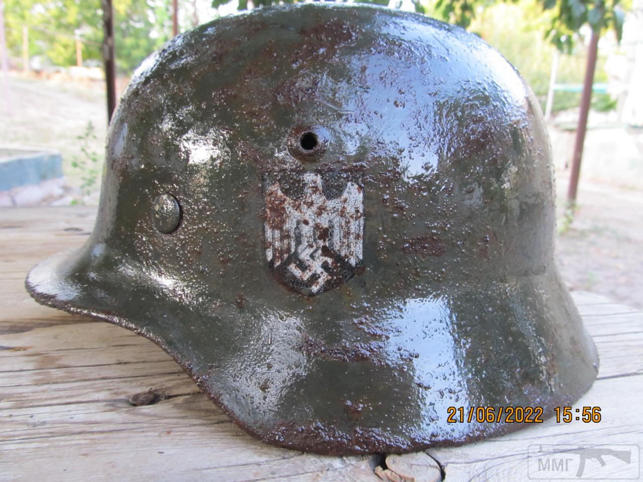 112437 - Реанімація залізної шапки вермахта М35