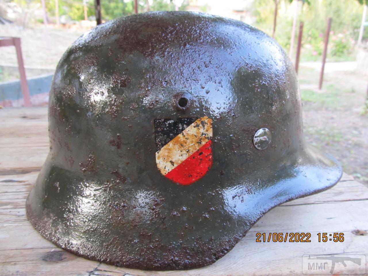 112438 - Реанімація залізної шапки вермахта М35